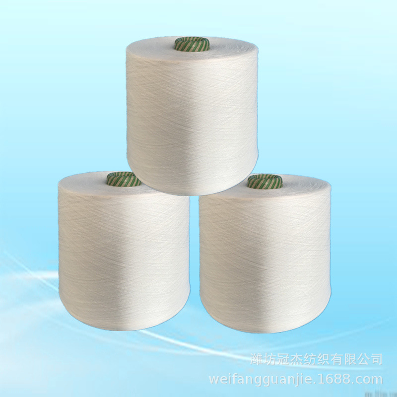 GUANJIE T65/C35 polyester-cotton plied yarn 21/2 32/2 manufacturer spot sales ring spun polyester-co