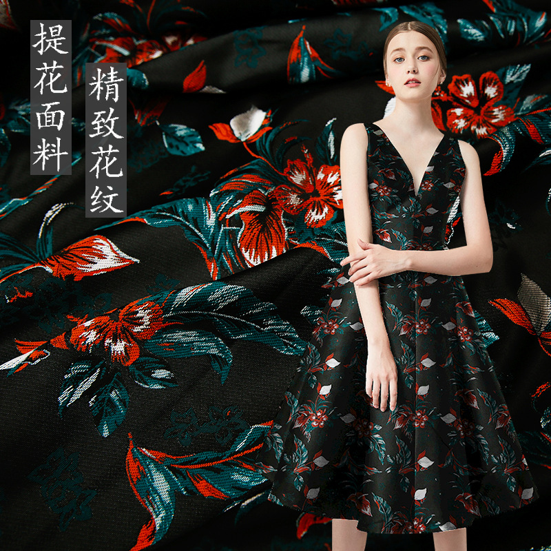 Yarn-dyed jacquard fabric spring, autumn and winter brocade fabric European and American style flora