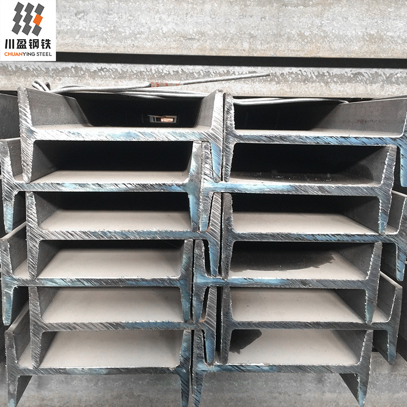 Galvanized angle steel channel steel I-beam metal custom processing wholesale, complete specificatio