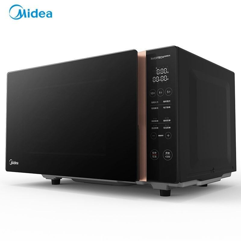 Midea microwave oven and oven integrated frequency conversion convection oven automatic household sm