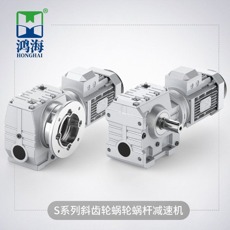 HONGHAI Precision ground helical gear hard tooth surface reducer Horizontal RSKF series reducer