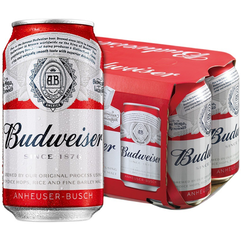 Budweiser Pale Lager Beer 330ml 500ml 550ml Canned Yellow Beer Wheat Cooked Beer Refreshing Summer