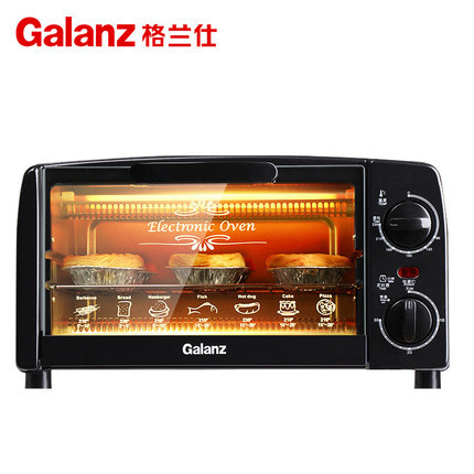 Galanz oven 10 liters household KWS0710J-H10N small baking multi-function automatic mini