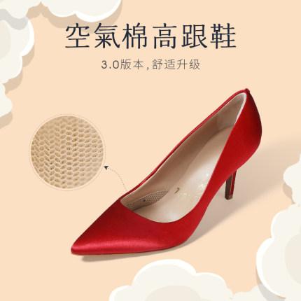 7or9 Giày cô dâu  red velvet cake red giày cao gót nhọn 7cm giày cưới thường đi giày cô dâu air cott