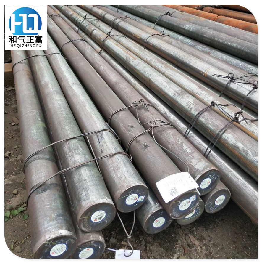 25Cr1MoV excellent special steel alloy structural steel 25Cr2MoV round steel plate