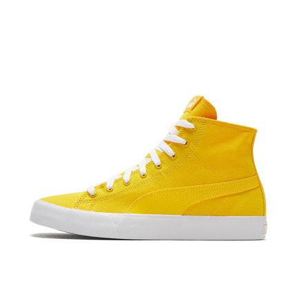 PUMA giày vải Hummer chính thức đích thực Liu Wen Liu Haoran nam và nữ mới đôi giày vải cắt giữa bìn