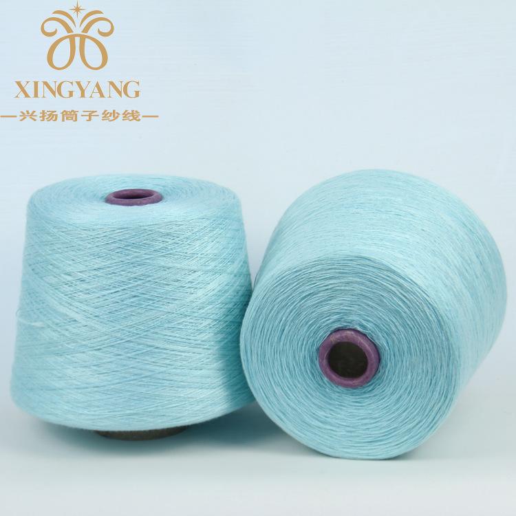 XINGYANG Dahua 32s cheese yarn 32S imitated Dahua polyester staple yarn dyed yarn for webbing