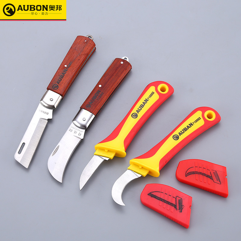 AUBON Electrician's knife, curved blade, electrician's special wire stripping tool, wooden handle,