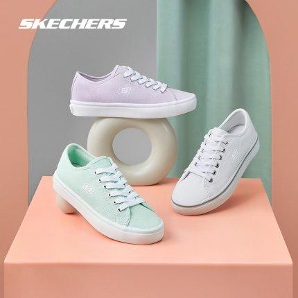 Skechers giày vảiGiày Skechers trắng 2021 giày mới đôi giày thời trang tất cả các kết hợp giày giản