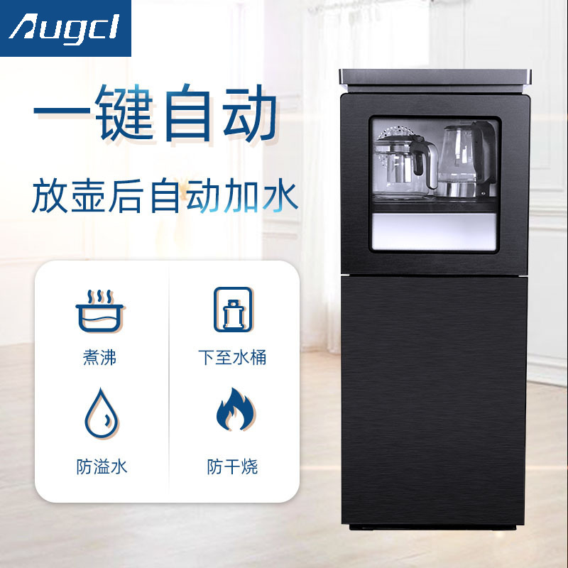 ANJIYI also touch automatic water supply smart tea bar machine household vertical cooling and heatin