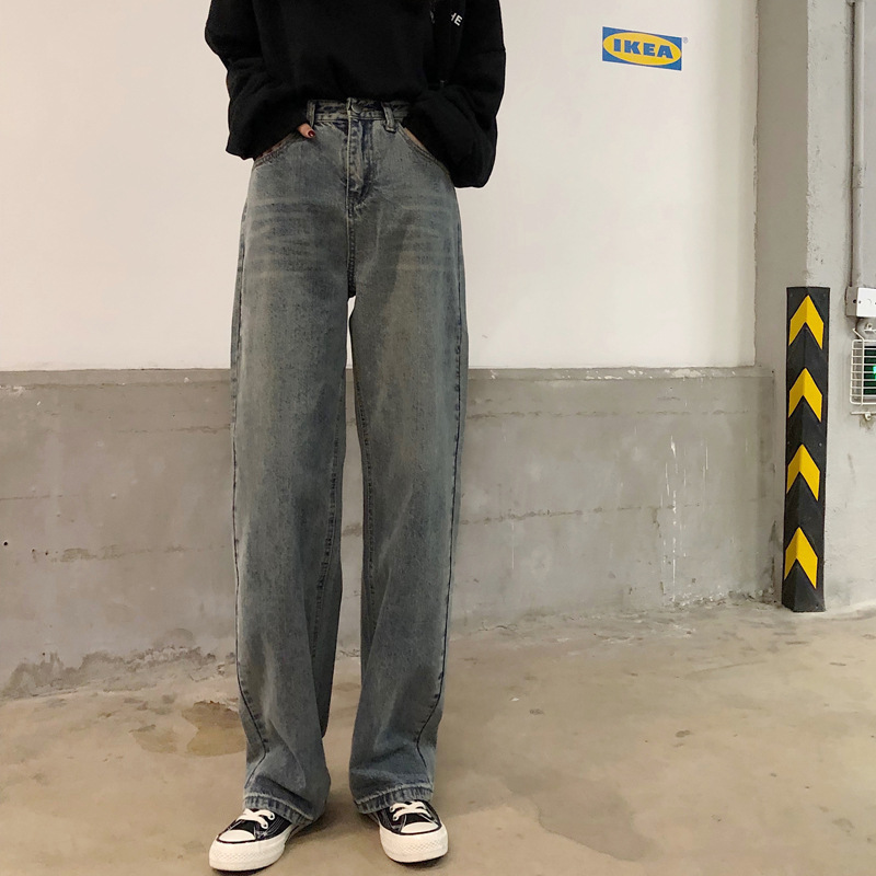 2021 spring and autumn all-match loose retro high waist slim denim trousers wide leg pants mopping p
