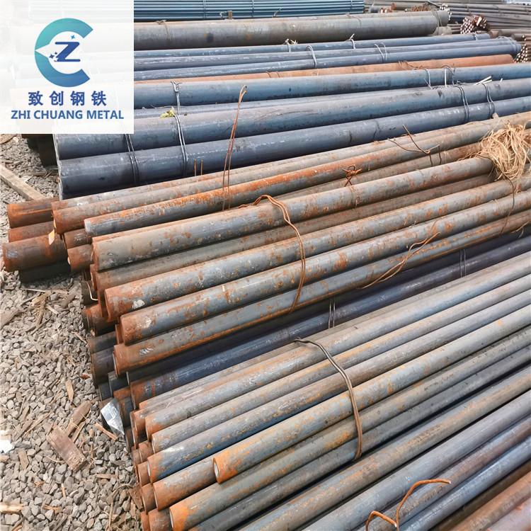 CK45 carbon structural steel German standard genuine carbon steel 1.1191 round steel excellent speci