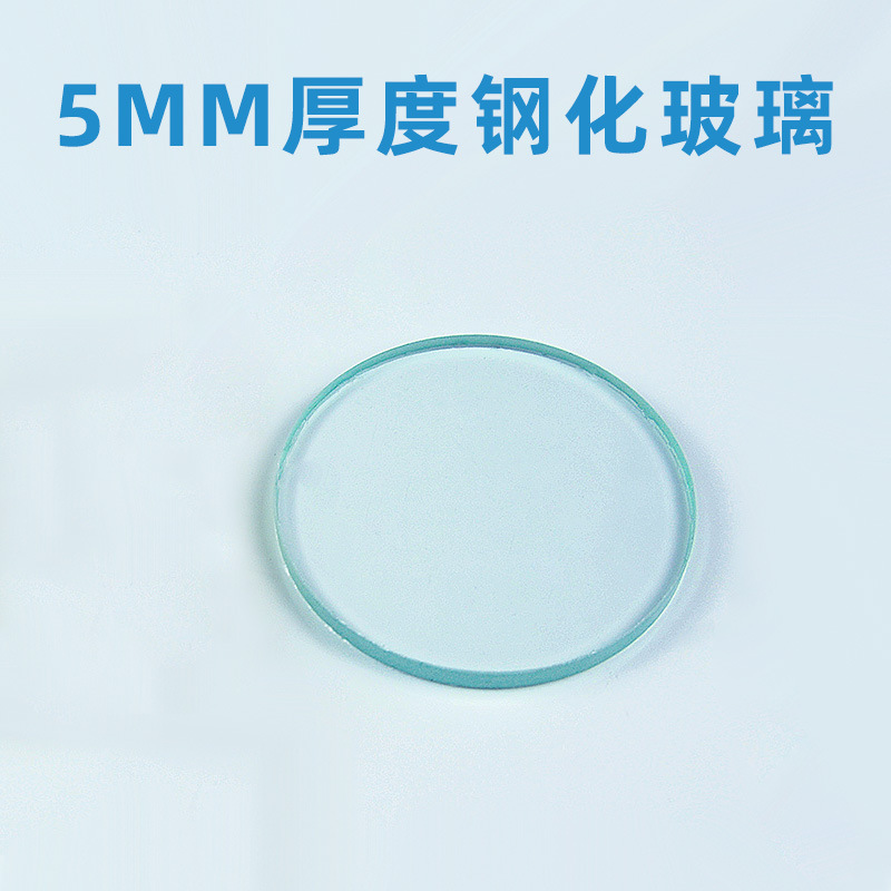 Trucks, trucks, cars, buses, one second broken window test tempered glass 5MM thick round small piec