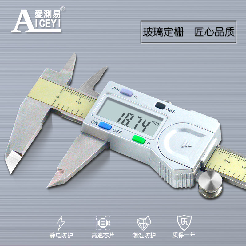 AICEYI Aisi easy vernier caliper electronic digital display oil gauge caliper inner diameter depth s