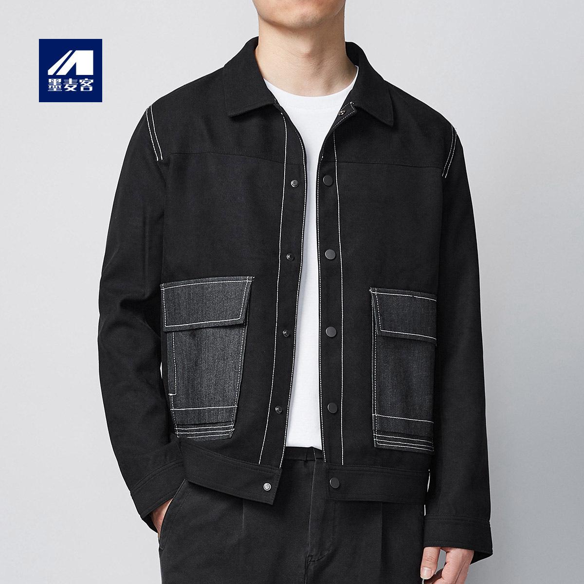M-MAICCO Momicker Men's Wear Spring 2021 New Contrast Stitching Casual Jacket Men's Fashion Lapel
