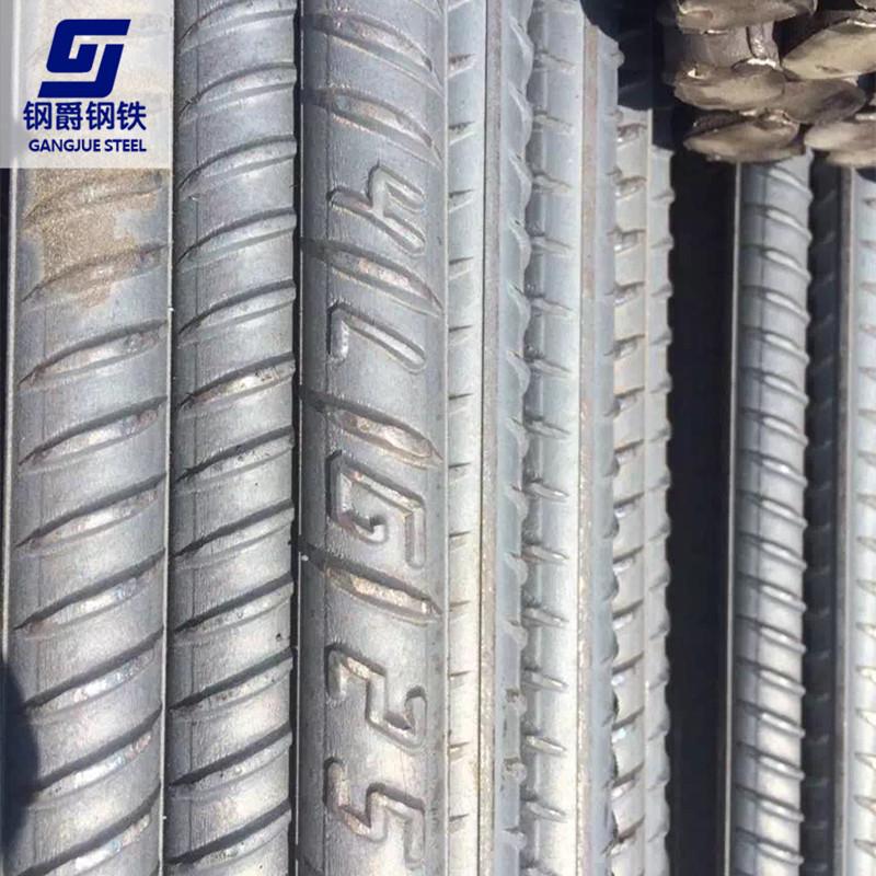 National standard three-level rebar Shagang anti-seismic rebar Coil screw Yong steel thread