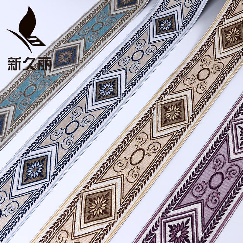 XINJIULI European style stitching jacquard edging curtain fabric lace jacquard ethnic style webbing
