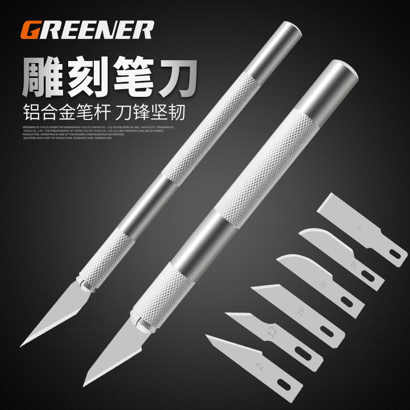 GREENER Greenwood carving knife/penknife carving tool metal hand-carving tool set hand-cut paper-cut