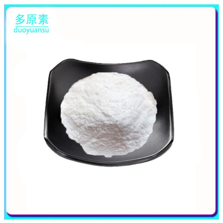 Calcium Lactate Food Additives Calcium Lactate Calcium Nutrition Rip Calcium 80-120 Mesh 1kg