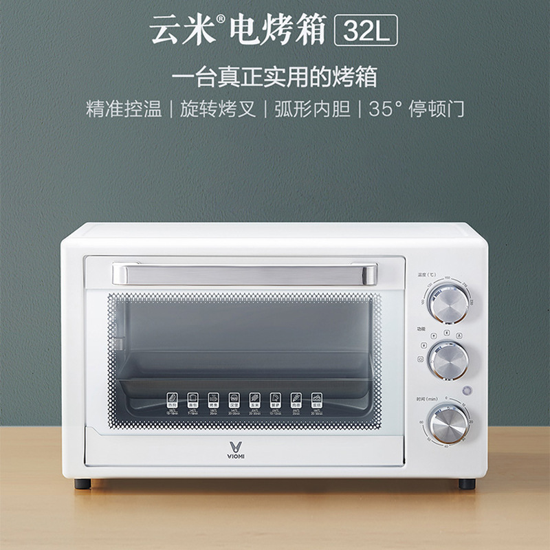 VIOMI Yunmi Electric Oven (32L) Household Baking Oven Multifunctional Automatic Cake Appliance