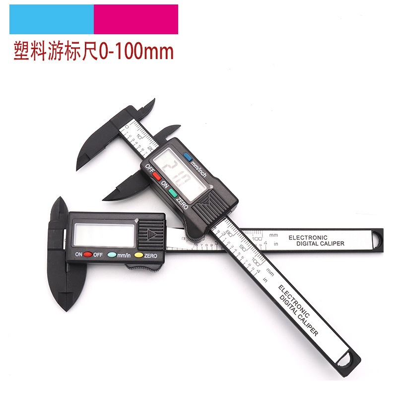 Electronic Digital Vernier Caliper 0-100mm Plastic Digital Measuring Tool Inner Diameter and Outer D