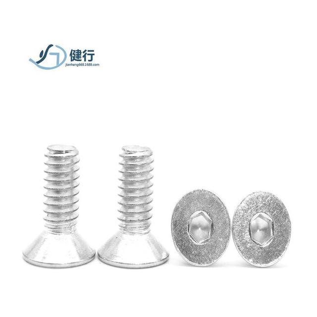 Galvanized countersunk head hexagon socket screw nickel-plated flat head hexagon socket head bolt co