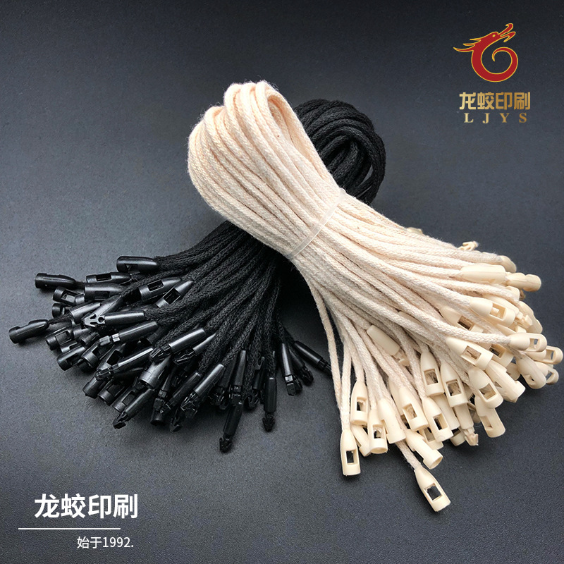 Color bullet hanging tablets Wax rope Clothing tag cotton rope Bags and shoes