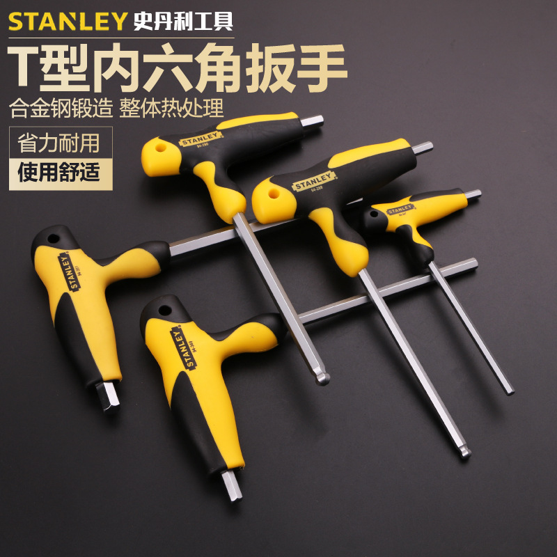 Stanley Hexagonal Hexagonal Wrench Hand Tool Wrench Crutch T-shaped Hexagonal Wrench 2mm-10mm