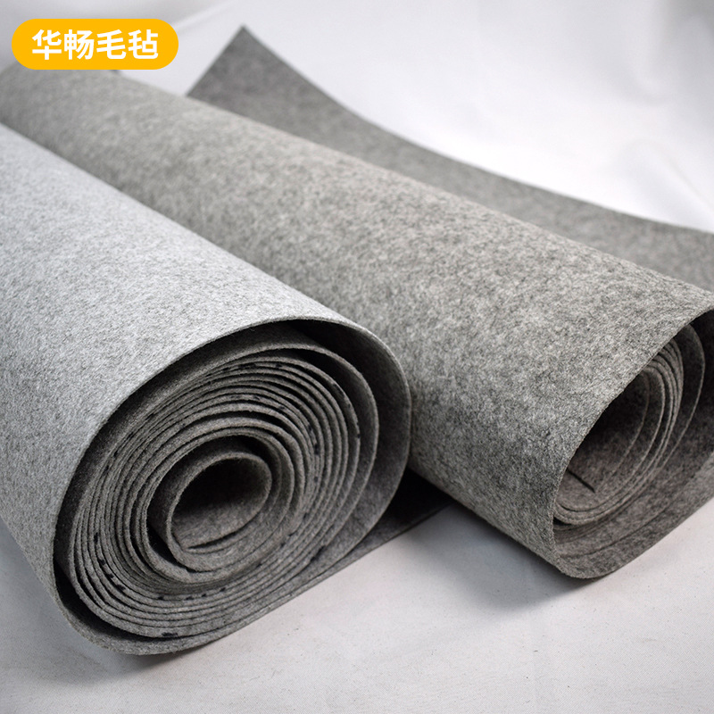 HUACHANG Industrial oil-absorbing felt, chemical fiber felt products, length and thickness can be wh