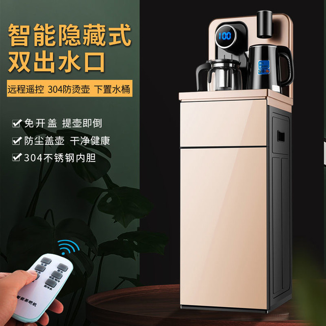 SHANGLING Tea bar machine home water dispenser vertical office smart cold and hot automatic water su