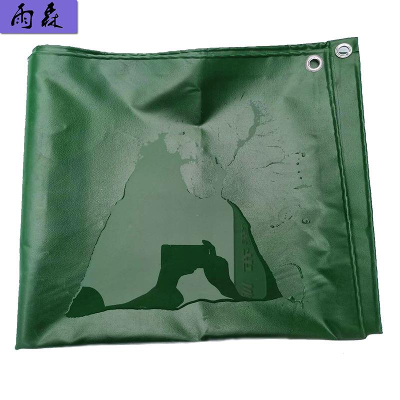 YUSEN Cover outdoor tarpaulin rainproof three-proof tarpaulin sunshade plastic swimming pool cover s
