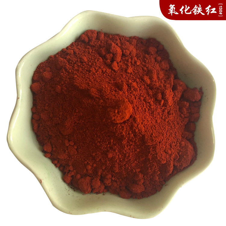 Toner for architectural coatings, paint, inorganic pigment, cement colored pavement, iron oxide red