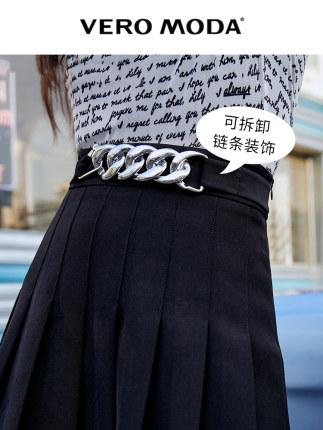 Vero Moda váy  021 đầu xuân mới kiểu BM phong cách thuần màu nhóm nữ JK dây xích gió màu đen khí chấ