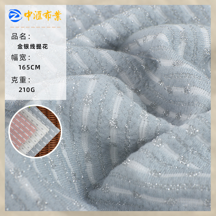 Polyester gold and silver yarn yarn-dyed fabric, bright silk knitted jacquard fabric, dress jacket,