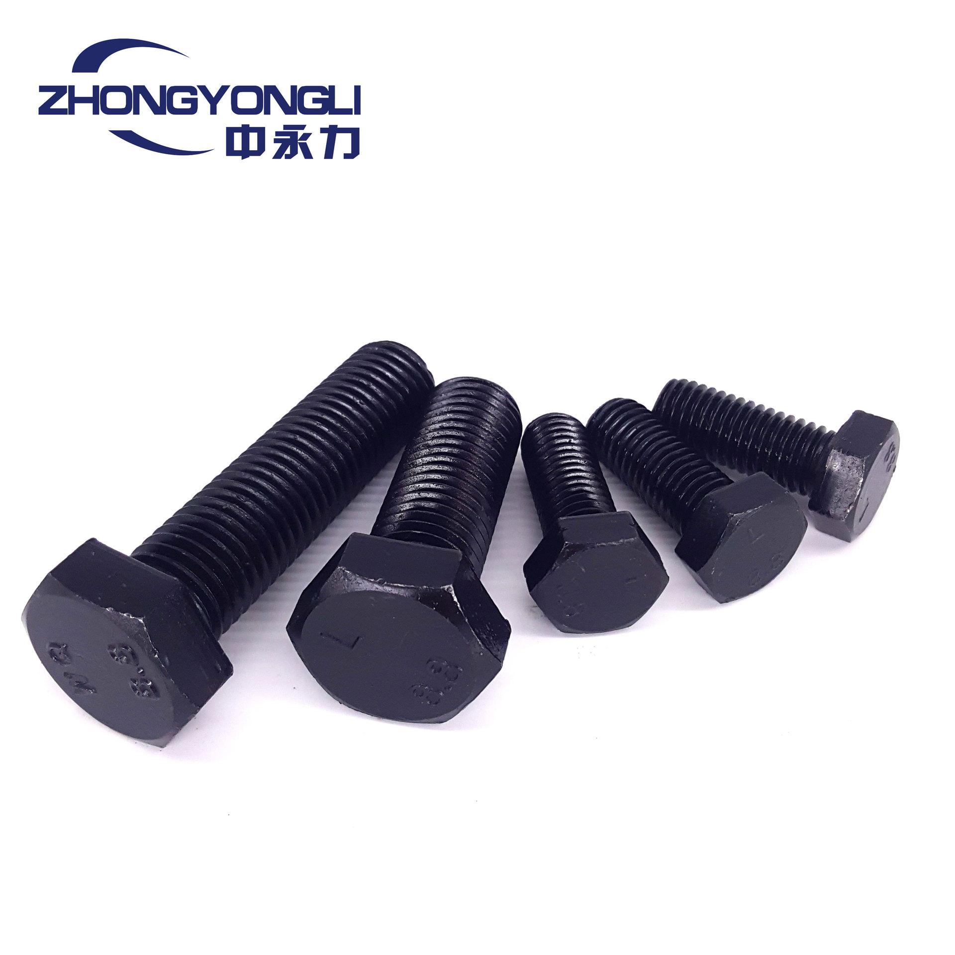 QIZHENG High-strength bolts and nuts 4.8 grades 8.8 grades 10.9 grades 12.9 grades Hexagon bolts Hex