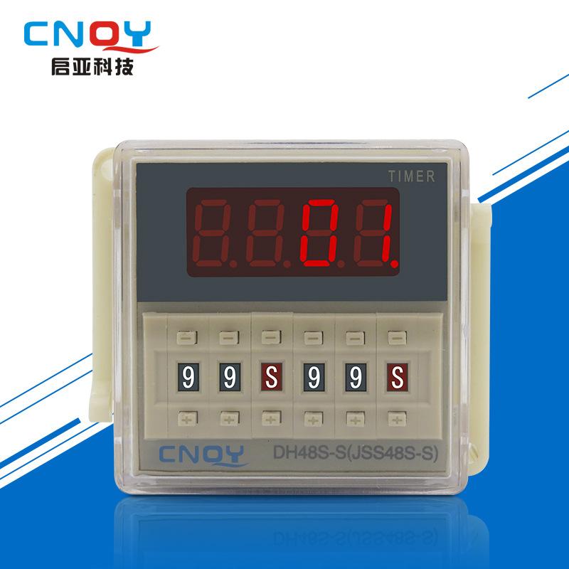 QIYA DH48S-S digital display time relay 220v24v12v cycle control time relay