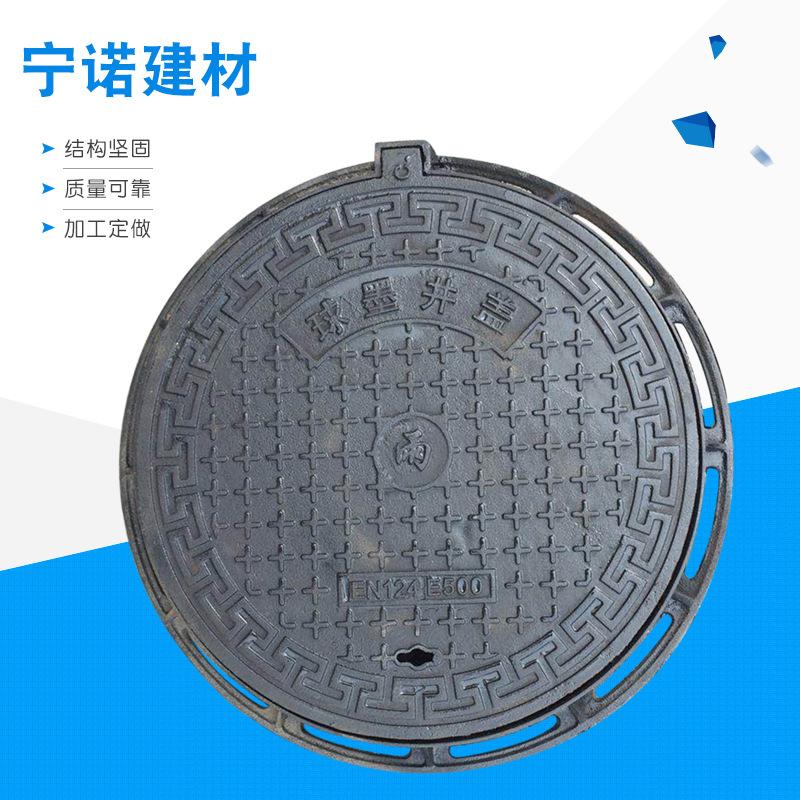 Cast iron manhole cover Ductile iron manhole cover Round rainwater sewage manhole cover