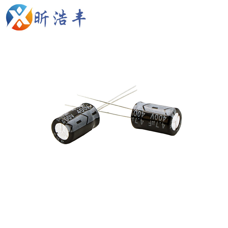 XINHAOFENG Plug-in high frequency aluminum electrolytic capacitor 4.7UF/400V volume 8*12mm drive swi