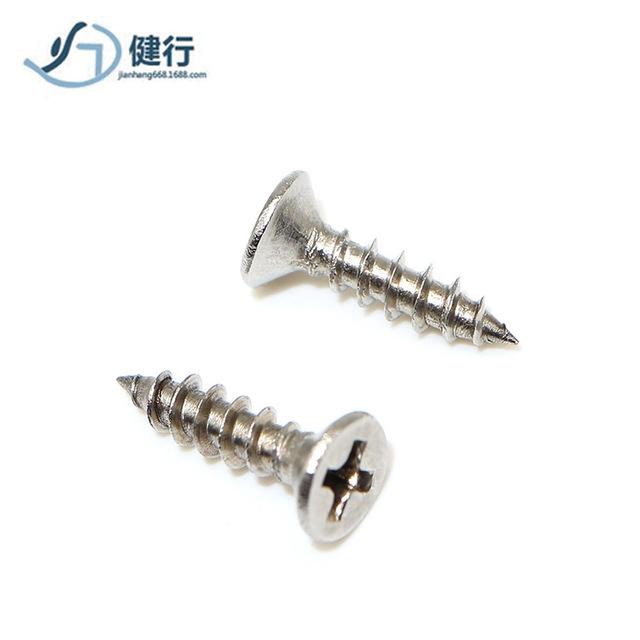 RONGYAO 304 stainless steel countersunk head cross tapping screw flat head cross screw M3M4M5M6