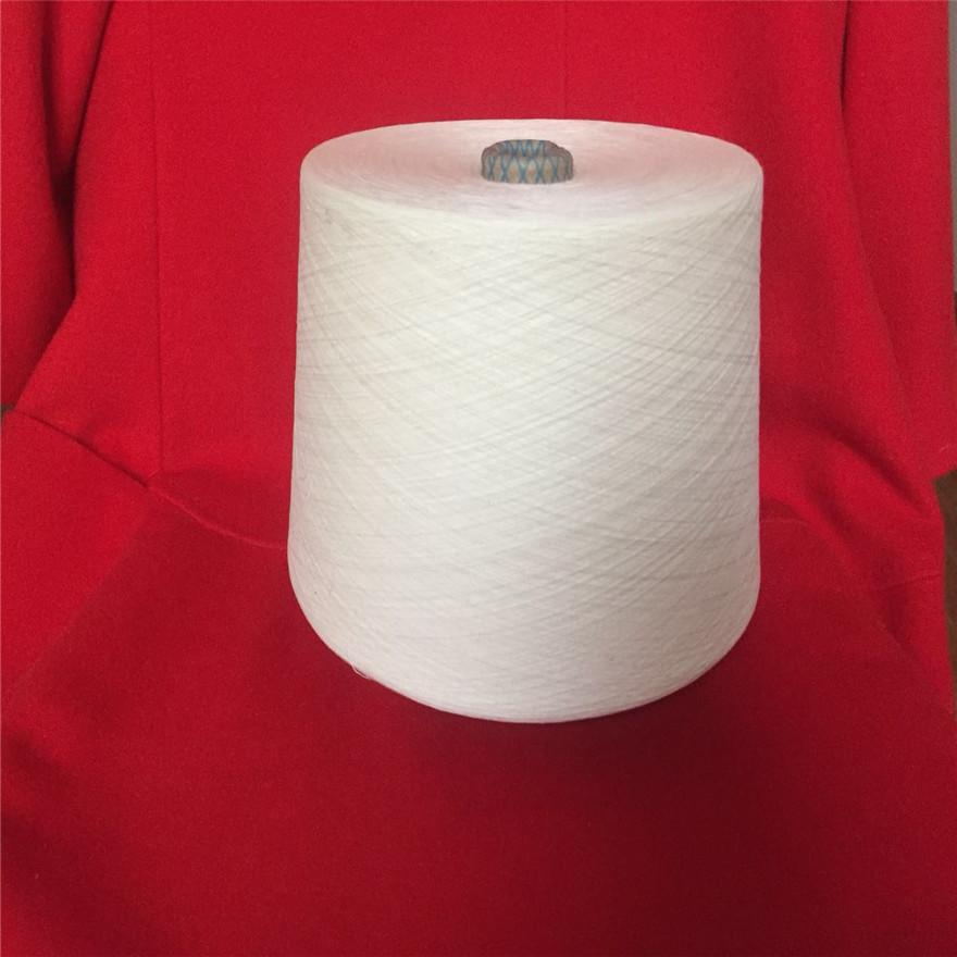 YUBANG Compact spinning spun silk cotton blended yarn 40 counts spun silk 10JC90 ratio 40 counts
