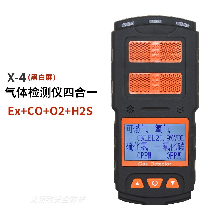 ADKS ADKS X4 toxic and harmful gas detector four-in-one concentration monitoring alarm black and whi