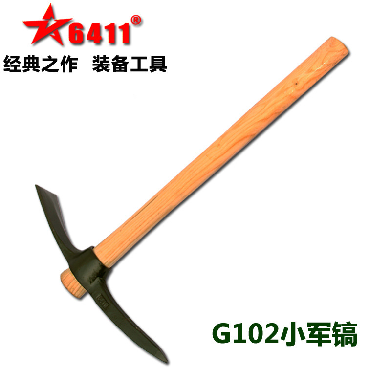Clearance 6411 Army Pick G102 Pointed Pick Small Yang Pick Cross Pick Outdoor Camping Pick Mountaine