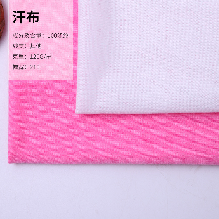 LONGJIAN Polyester double-sided jersey Double-sided dyed knitted jersey Combed lining shirt cloth Sp