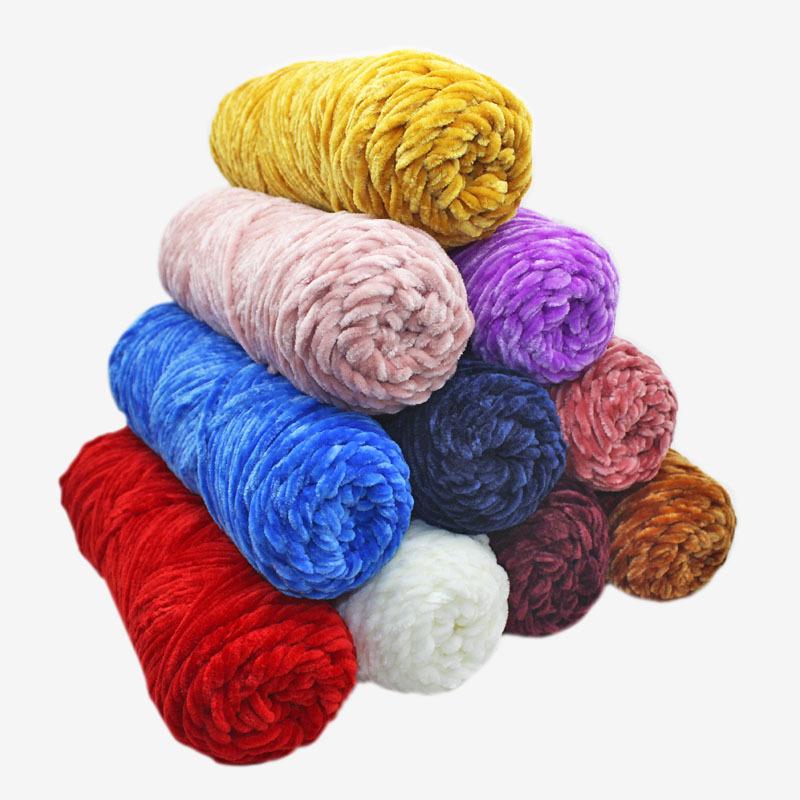 Chenille gold velvet yarn hook shoe thread gold velvet yarn polyester gloss velvet yarn