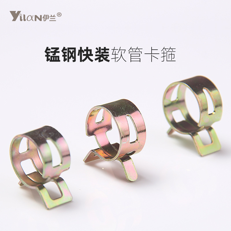 Yilan spring clamp manganese steel hose clamp hoop motorcycle oil and water pipe clamp Japanese-styl