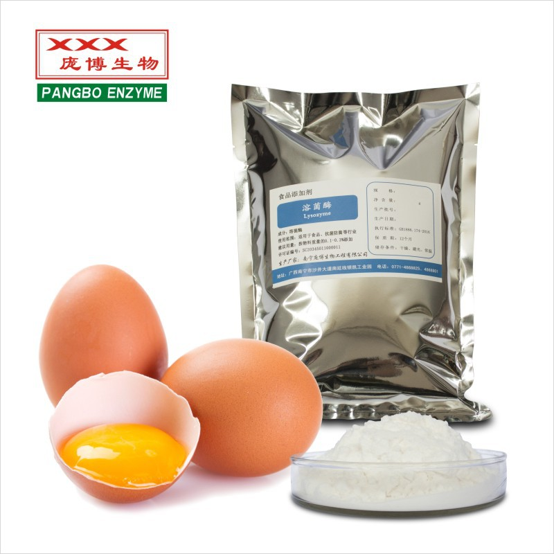 Pangbo Lysozyme Food Grade 2 million Food fresh-keeping additives for fruits and vegetables Egg whit