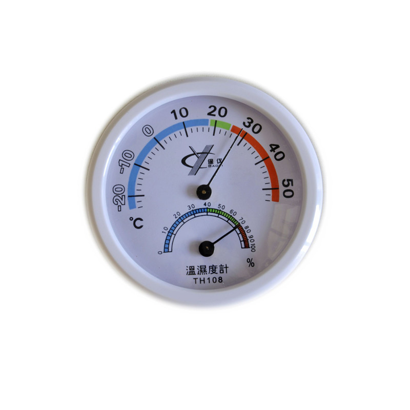 Baoyi 108 Indoor Thermometer Household Thermometer and Hygrometer Meter Mini Thermometer Baby