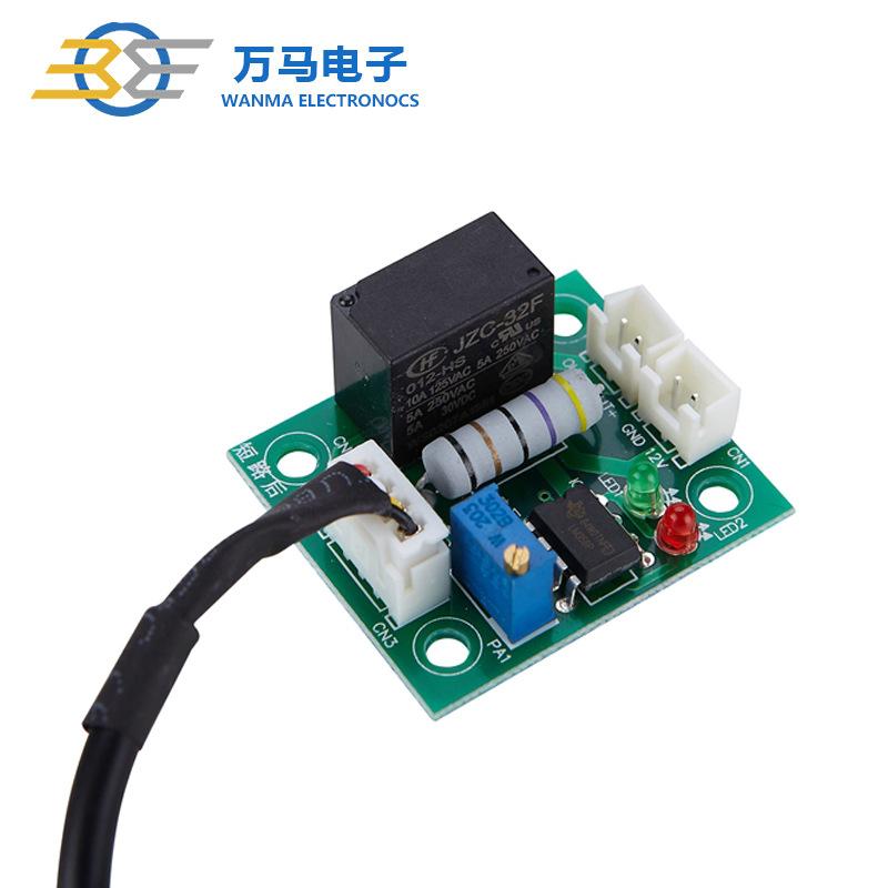 WANMA Wind speed sensor Wind speed sensor with high precision and adjustable wind sensor