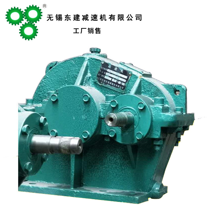 Dongjian rolling mill reducer ZD15 gear reducer