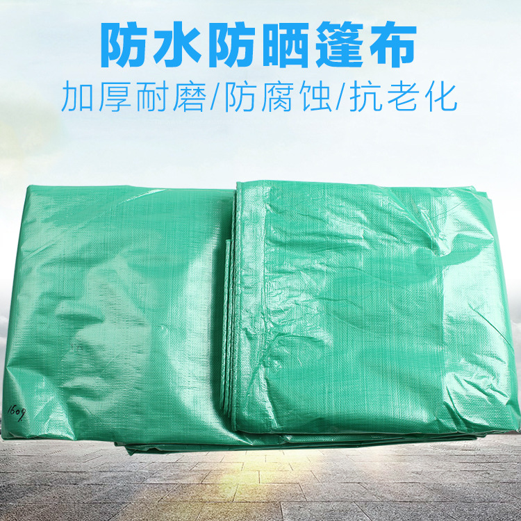 Thickened rainproof waterproof tarpaulin custom car cargo yard canopy cloth PE plastic tarpaulin